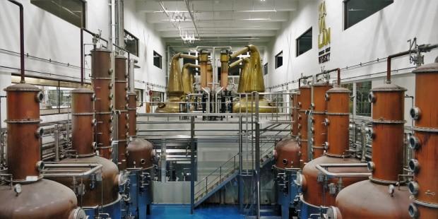 Kavalan Distillery Still House
